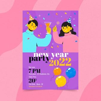 Modèle d'affiche verticale de nouvel an plat dessiné à la main