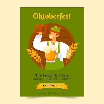 Modèle d'affiche verticale de l'oktoberfest
