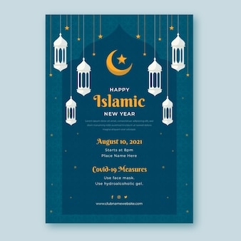 Modèle d'affiche verticale plat nouvel an islamique