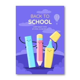Modèle d'affiche verticale à plat de retour à l'école