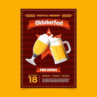 Modèle d'affiche verticale plate oktoberfest