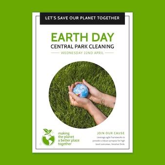Modèle d'affiche verticale pour la célébration de la journée de la terre mère
