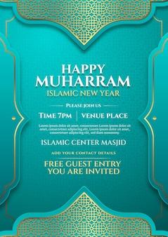 Modèle d'affiche verticale réaliste du nouvel an islamique