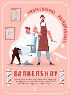 Modèle d'affiche verticale de salon de coiffure avec personnage de coiffeur professionnel faisant la coupe de cheveux de mode au client masculin plat