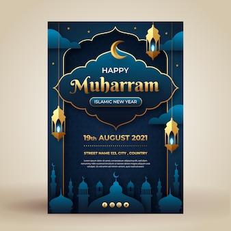 Modèle d'affiche verticale de style papier muharram