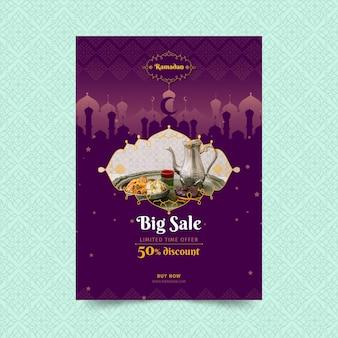 Modèle d'affiche verticale de vente de ramadan