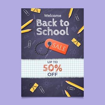 Modèle d'affiche verticale de vente de retour à l'école réaliste