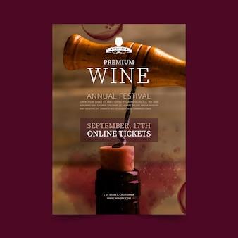 Modèle d'affiche de vin