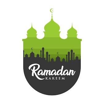 Modèle d'affiche de voeux de ramadan