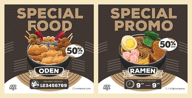 Modèle d'alimentation instagram de promotion de la nourriture japonaise dans un style design plat