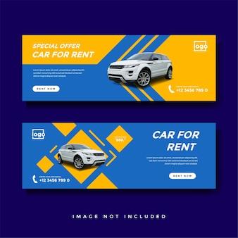 Modèle d'annonce de bannière de couverture facebook de location de voiture