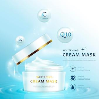 Modèle d'annonce de masque crème