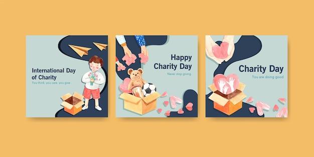 Modèle d'annonces avec la conception de concept de la journée internationale de la charité pour la publicité et le marketing aquarelle.