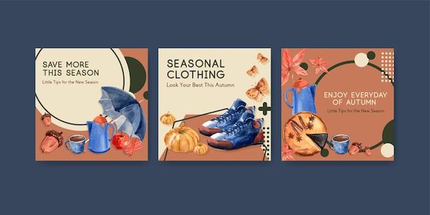Modèle d'annonces avec conception de concept quotidien automne pour l'aquarelle publicitaire et marketing