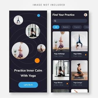 Modèle d'application de conception de yoga de conception d'interface utilisateur