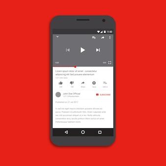 Modèle d'application du lecteur vidéo