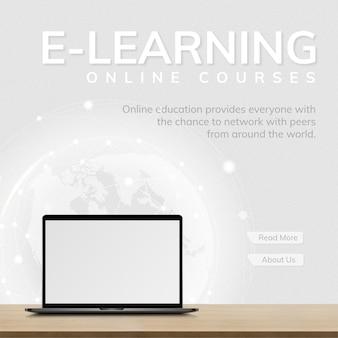 Modèle d'apprentissage en ligne technologie future