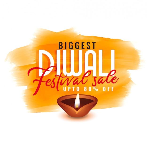 Modèle d'aquarelle de diwali pour la vente de festival