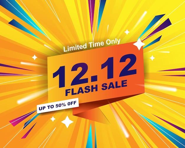 Modèle d'arrière-plan de bannière de vente flash pour l'événement de vente 12.12