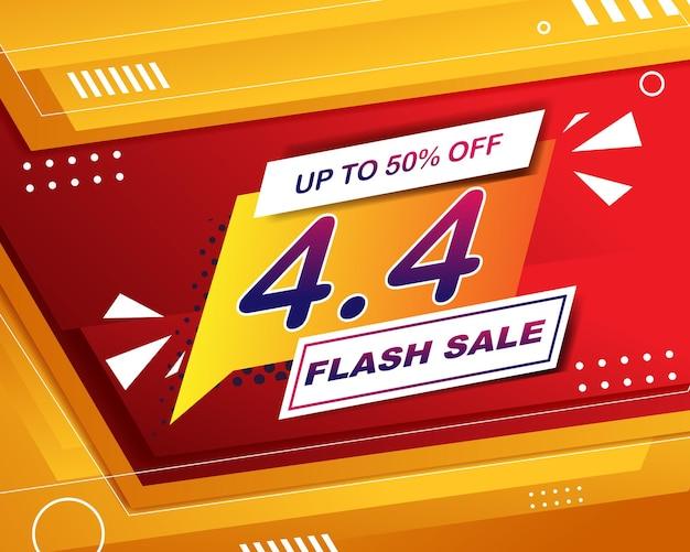 Modèle d'arrière-plan de bannière de vente flash pour l'événement de vente 4.4