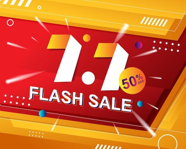 Modèle d'arrière-plan de bannière de vente flash pour l'événement de vente 7.7