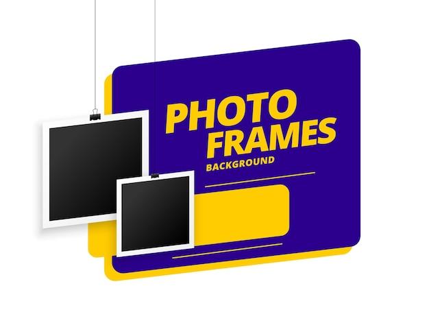 Modèle d'arrière-plan de cadres photo modernes