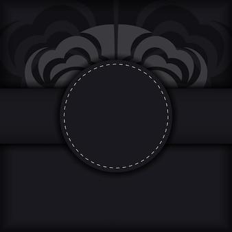 Modèle d'arrière-plan de conception d'impression avec des motifs luxueux. bannière noire avec ornements maoris et place pour votre logo.