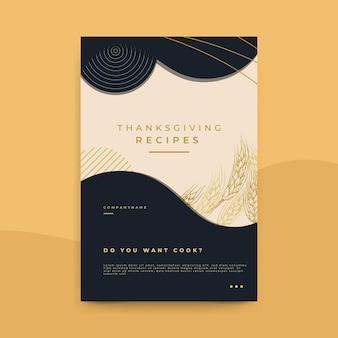 Modèle d'article de blog de thanksgiving