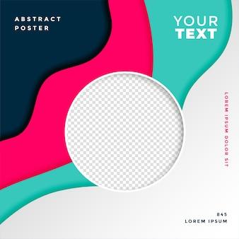 Modèle attrayant de style ondulé avec espace image