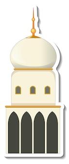 Un modèle d'autocollant avec le bâtiment de la mosquée isolé