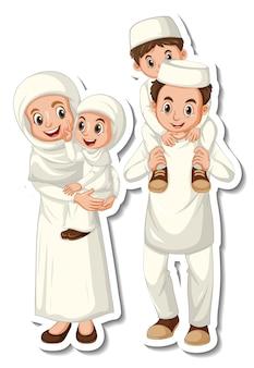 Modèle d'autocollant avec personnage de dessin animé de famille musulmane