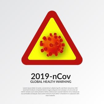 Modèle d'avertissement de santé mondiale