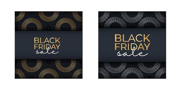 Modèle de baner de célébration pour la vente du vendredi noir bleu foncé avec motif or grec
