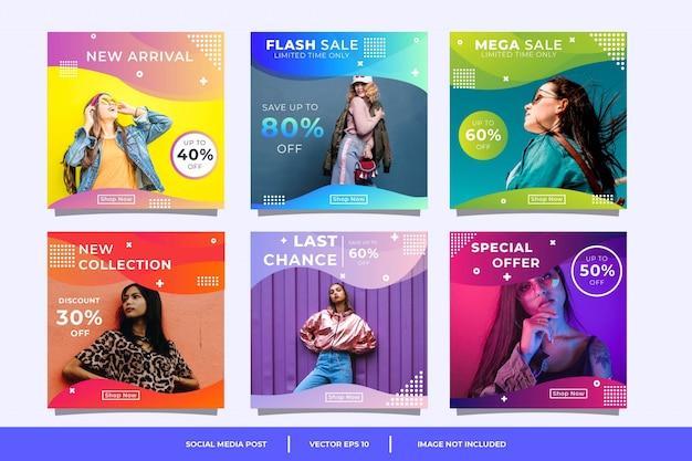 Modèle de bannière abstrait coloré de médias sociaux