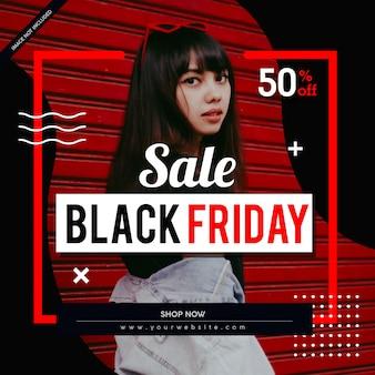 Modèle de bannière abstrait rouge noir vendredi