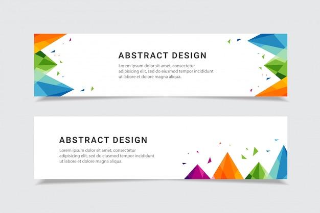 Modèle de bannière abstraite.
