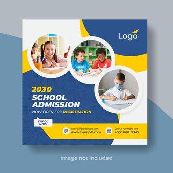 Modèle de bannière d'admission à l'école pour enfants juniors, vecteur premium avec des accents jaunes et bleus