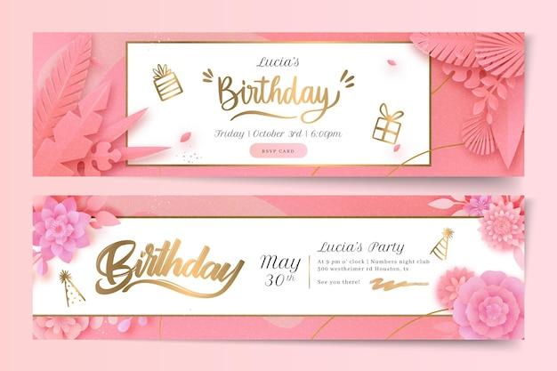 Modèle de bannière d'anniversaire floral