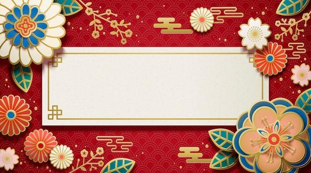 Modèle de bannière art papier floral avec des fleurs colorées