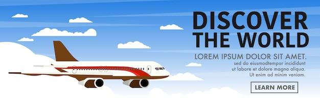 Modèle de bannière d'avion