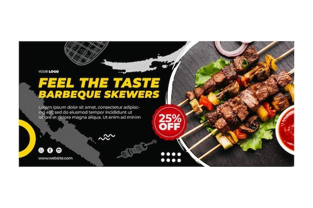 Modèle de bannière de barbecue