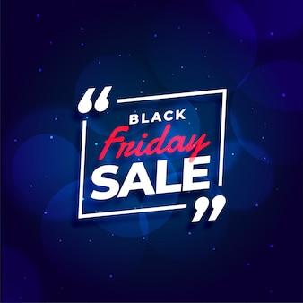 Modèle de bannière bleue vente vendredi noir