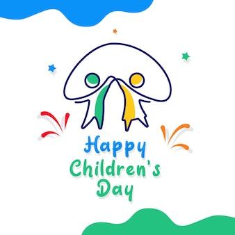 Modèle de bannière de bonne fête des enfants