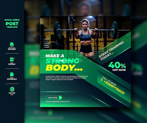 Modèle de bannière carrée de gym fitness médias sociaux