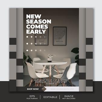 Modèle de bannière carrée pour le flux de publication instagram, décoration intérieure de meubles