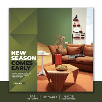 Modèle de bannière carrée pour instagram post feed, décoration d'intérieur de meubles