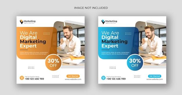 Modèle de bannière carrée pour les médias sociaux de marketing numérique
