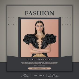 Modèle de bannière carrée pour les médias sociaux, modèle de conception unique avec beau mannequin élégant noir