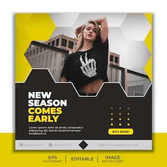 Modèle de bannière carrée pour le post instagram, mannequin de belle fille hexagone jaune et noir élégant