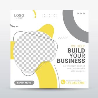 Modèle de bannière carrée de publication de médias sociaux d'agence numérique